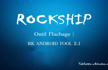 RK_ANDROID_TOOL-2.1