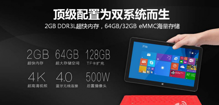 Onda V116w : Dual-Boot Android et windows 8.1