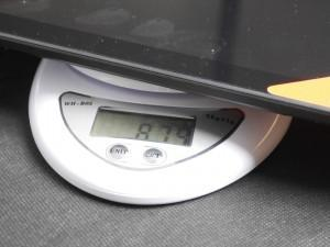 879 grammes