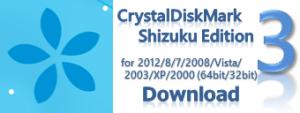 CrystalDiskMarkS-en
