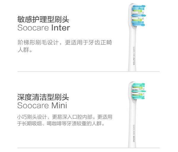 Xiaomi Soocare X3_03
