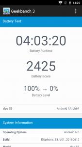 Test Batterie