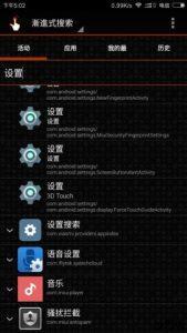 xiaomi-mi_note_2_3D-Touch_01
