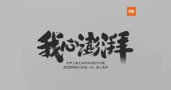 Xiaomi va présenter son processeur maison, le Xiaomi Pinecone, le 28 février