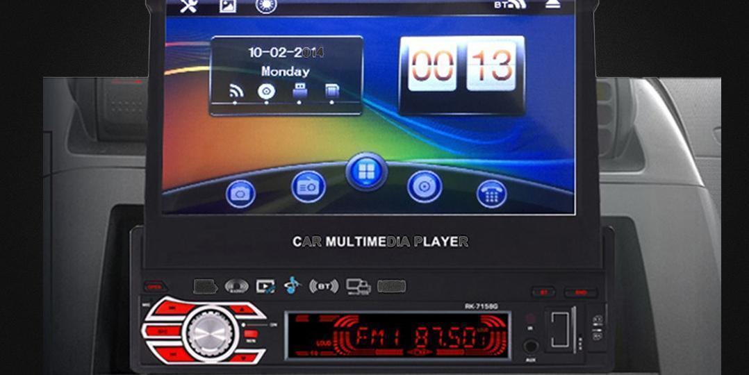 meilleur autoradio double din gps. Black Bedroom Furniture Sets. Home Design Ideas