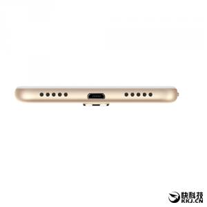 Xiaomi Redmi 5 et Redmi 5 Plus