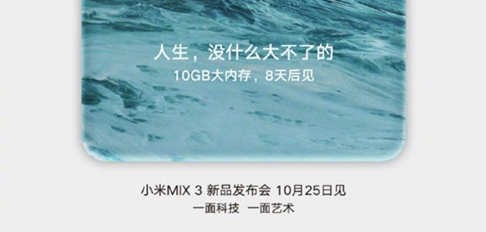 Xiaomi Mi MIX 3 présenté le 25 octobre