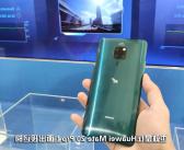La Chine compte déjà 8 smartphones 5G dont 4 pour Huawei