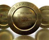 La Banque centrale tunisienne nie que la monnaie numérique officielle ait été lancée